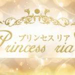 【プリンセスリア】新宿店で脱毛体験!効果や口コミについてレビュー
